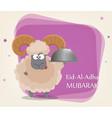 festival of sacrifice eid al-adha vector image vector image