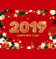 happy new year gold paper cut 2019 numbers and vector image vector image