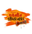maha shivratri hindu festival greeting background vector image vector image