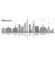 outline moscow russia city skyline with historic vector image vector image