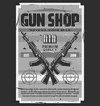shooting hunting weapon guns shop self defense vector image