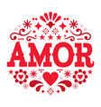 amor pattern valentines day greeting card