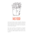fast food french fries poster vector image