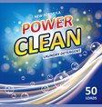 power clean soap banner ads design laundry vector image vector image