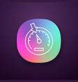 speedometer app icon vector image