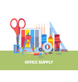 stationery tools and accessories vector image