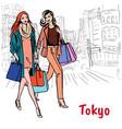 women in tokyo vector image