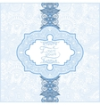 blue colour ornamental template with place vector image