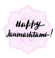 lettering inscription happy janmashtami colored vector image
