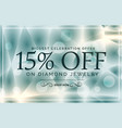 luxury style sale banner design template vector image vector image