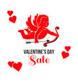 red valentines day sale card vector image