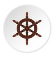 wooden ship wheel icon circle vector image vector image