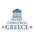 Merry Christmas Greece vector image