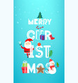christmas artistic greeting card banner vector image
