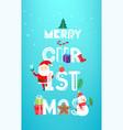 christmas artistic greeting card banner vector image