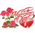 holiday flyers happy valentine s day vector image vector image