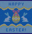 knitted happy easter background vector image vector image