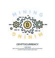 mining and earning cryptocurrency vector image vector image