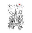 paris europe european city name vector image vector image