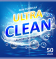 soap ultra clean design product toilet or vector image vector image