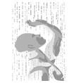 the rain vector image vector image