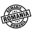 romania black round grunge stamp vector image vector image