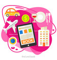 searching and booking concept trendy ameoba vector image