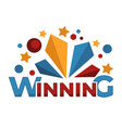 winning sign victory in competition or challenge vector image vector image