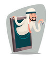arab businessman call ard agent online mobile vector image vector image