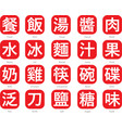chinese word logo-8 vector image vector image