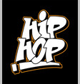 graffiti style lettering text design vector image vector image