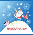 greeting christmas card with santa claus and a pig vector image vector image