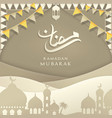 ramadan mubarak design background vector image