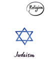 religious sign-judaism vector image