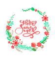 text hello summer in floral leaves frame wreath vector image vector image