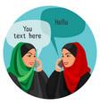 arabian women making conversation over phones with vector image vector image