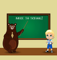 bear teacher and kawaii schoolboy in uniform near vector image