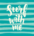 surf with me poster inspirational quote vector image vector image