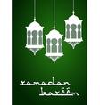 Ramadan Kareem holiday card with white lantern vector image