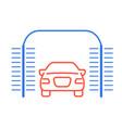 automatic car wash icon - car-wash vector image vector image