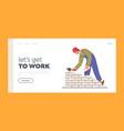 brickwork building landing page template builder vector image vector image