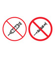 no syringe line and glyph icon prohibition vector image vector image