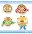 product quality emblems and badges vector image vector image