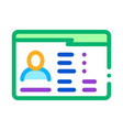 information folder about person icon vector image vector image