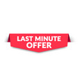 last minute offer label modern web banner design vector image vector image