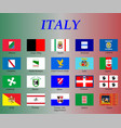 all flags italy regions vector image