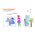 young girl fashion blogger outfit stylist vector image vector image