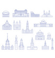 european architecture - buildings cathedrals vector image vector image