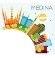 medina saudi arabia city skyline with color vector image