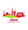 oman national day symbol card vector image vector image